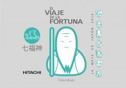 hitachi1 c